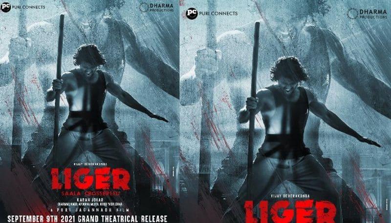 vijay devarakonda starrer liger movie release date fix  arj