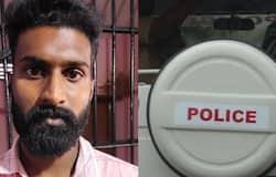 <p>Kidnap case accuse</p>