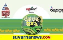 <p>Suvarna News and Kannadaprabha</p>