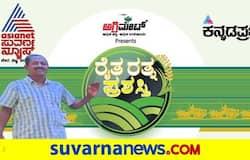 <p>Narayana Dattatreya Hegde</p>
