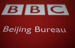<p>bbc china&nbsp;</p>