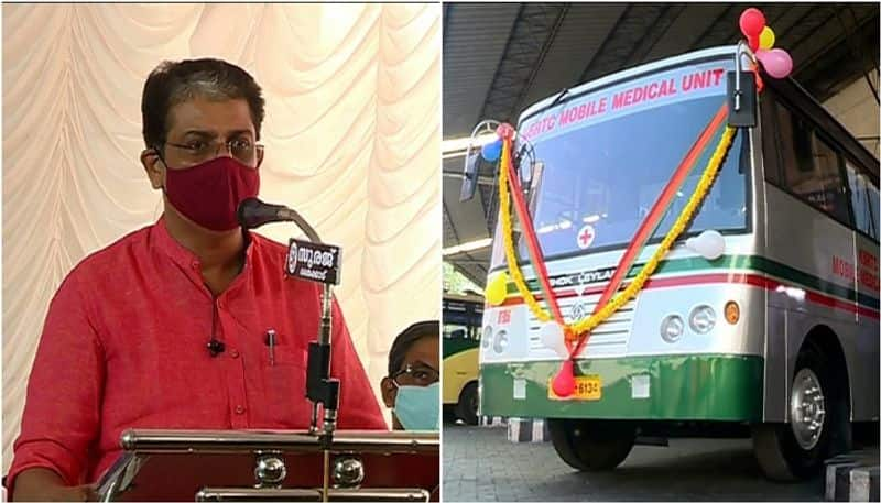 free health checkup for ksrtc employees