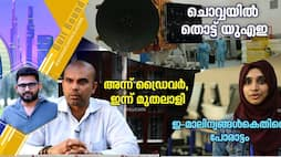 <p>UAE mars mission e-waste collecting teacher and story of lasith</p>