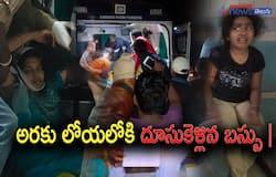Travel bus carrying Hyderabadis plunged into Araku george