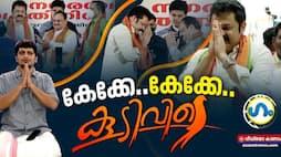 <p>gum political satire on actor krishnakumar statements</p>
