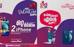 <p>save box offer</p>