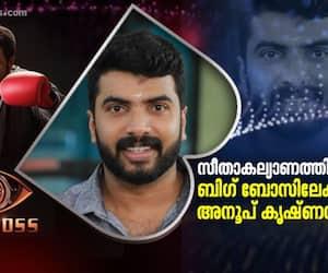 anoop krishnan is bigg boss malayalam 3 contestant