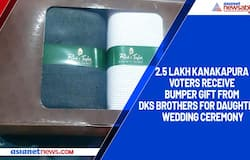 2.5 lakh Kanakapura voters receive bumper gift from DKS brothers for daughter's wedding ceremony