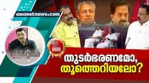 kerala assembly election and strategies of political parties