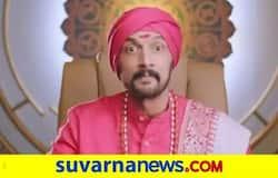 """<h1 data-articletitle="""""""" data-keywords=""""Kiccha Sudeepa,Bigg Boss Kannada 8 premiere,Bigg Boss Kannada 8 Kiccha Sudeep,Bigg Boss Kannada 8,BBK8"""" data-plugin=""""arttitle"""">Bigg Boss Kannada season 8</h1>"""