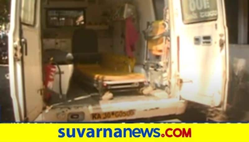 2 Dead Bodies Transported in one Ambulance in Bengaluru grg