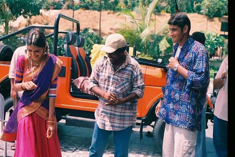 ఈ సినిమా నేటితో విజయవంతంగా ఇరవై ఏళ్లు పూర్తి చేసుకుంది. ఇప్పుడు మహేష్ సూపర్ స్టార్గా టాలీవుడ్లోనే టాప్ హీరోగా రాణిస్తున్నారు. ప్రస్తుతం ఆయన `సర్కారు వారి పాట` చిత్రంలో నటిస్తున్నారు.
