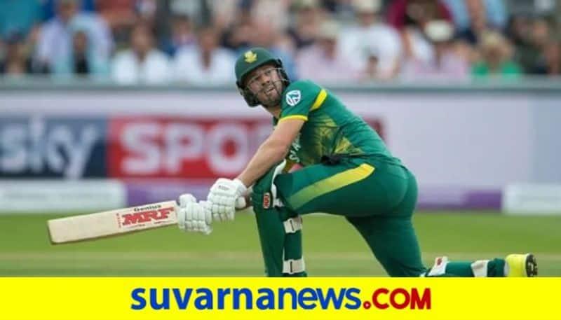 South Africa Former Cricketer AB de Villiers retirement remains final kvn