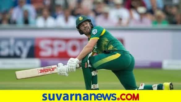South Africa Cricket Coach Mark Boucher hints at AB de Villiers international comeback kvn