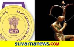 <p>Khel Ratna Award</p>
