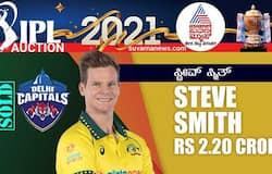 <p>Suvarna-IPL-Steven Smith</p>