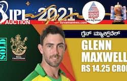 <p>Suvarna-IPL-Glenn Maxwell</p>
