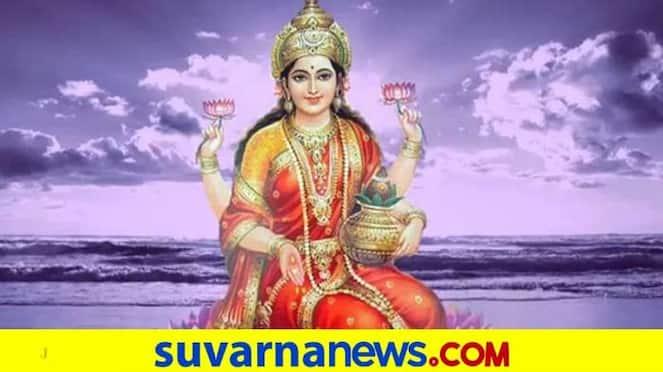 Daily Panchanga of 30 July 2021 in Kannada grg