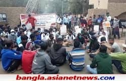 Image of  IIT Gate protest