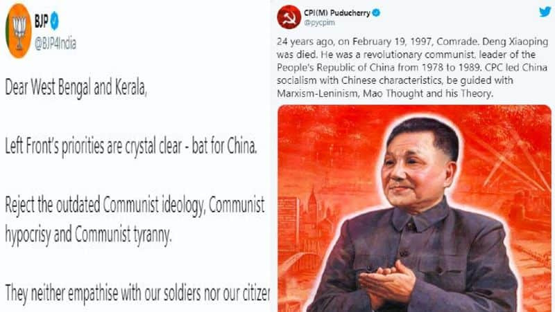 bjp advice to west bengal and kerala people to reject outdated and china favor communist ideology