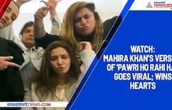 Watch: Mahira Khan's version of 'pawri ho rahi hai' goes viral; wins hearts