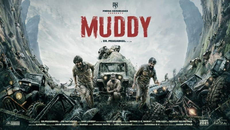 indias first off road mud racing movie muddy motion picture released