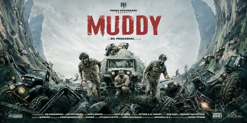 Muddy motion poster released ksp