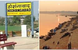 <p>Another City Renamed. Madhya Pradesh's Hoshangabad</p>