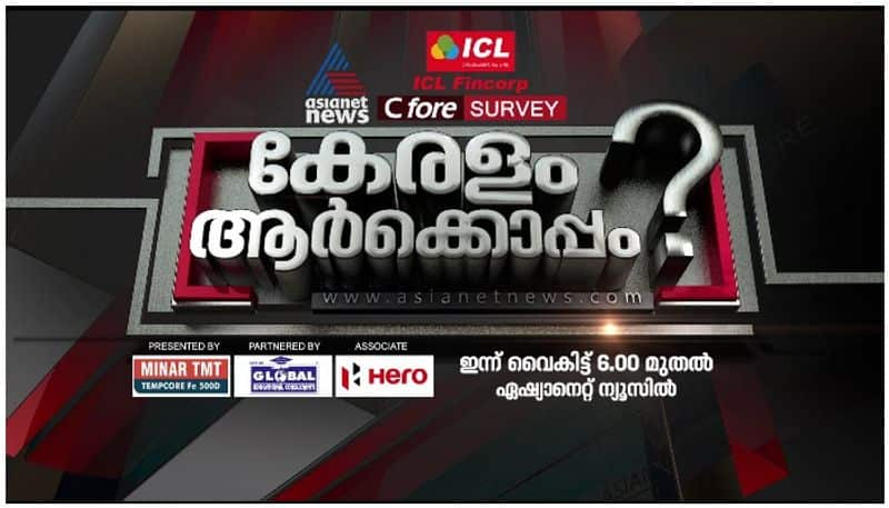 asianet news c fore survey live updates data collection methodology