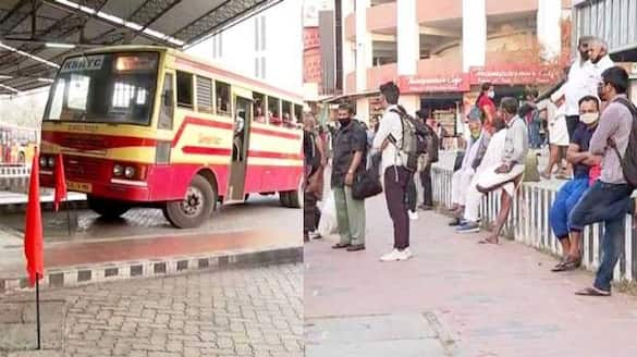 KSRTC launch rout number system for bus services