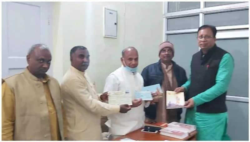 JDU donates one lakh to ram temple construction