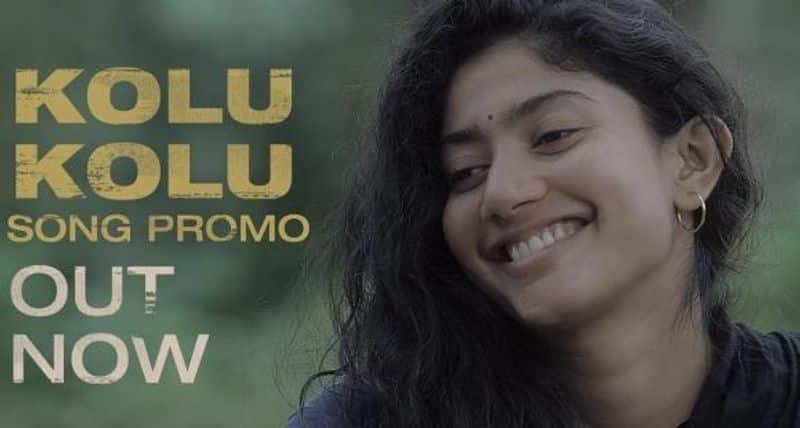 kolu kolu song promo of virataparvam gets much response ksr