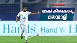 isl 2020 2021 northeast united fcs vp suhair hero of the match against sc east bengal