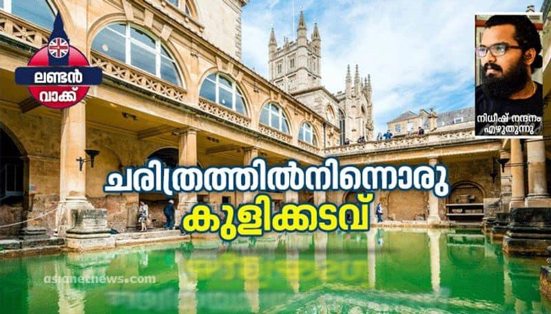 London walk travelogue by Nidheesh Nandanam  bath city