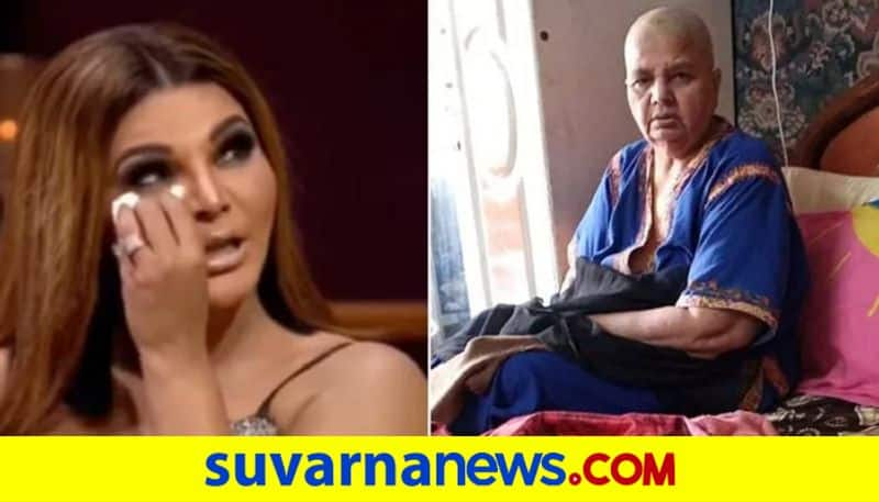 Rakhi Sawant shares heartwrenching pics of mother asks for prayers as she undergoes cancer treatment dpl