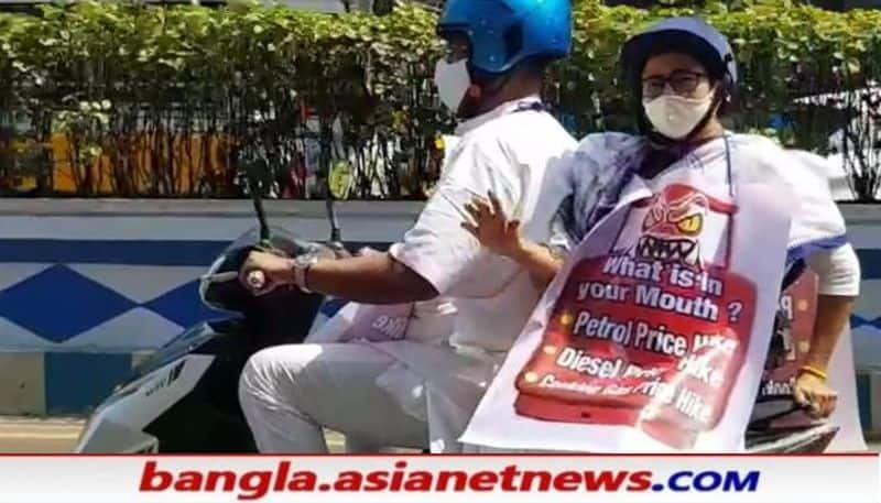 CM Mamata Banerjee protest by riding electric bike against fuel price hike RTB