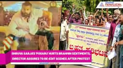 Dhruva Sarja's 'Pogaru' hurts Brahmin sentiments, director assures to re-edit scenes after protest - gps