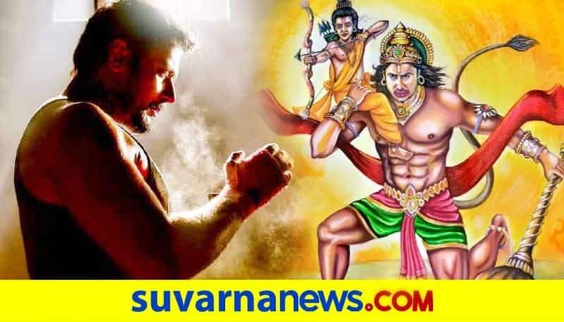Actor Darshan exclusive interview about kannada film robert vcs