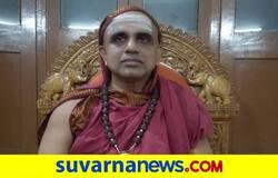 <p>Vidyabhinava Vidyaranya Swamiji</p>