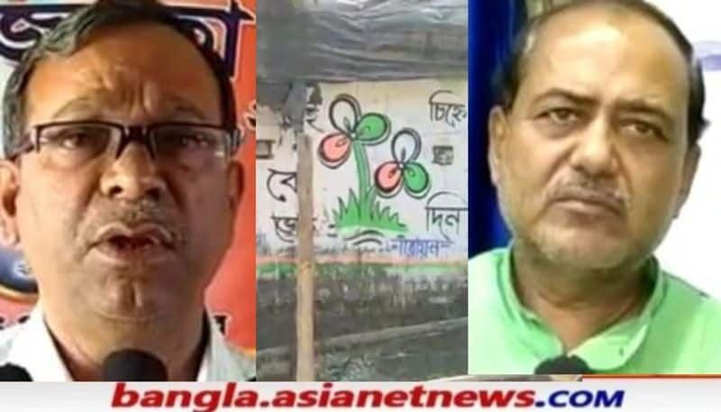 TMC MLA was campaigned on the wall Before the announcement of the candidate for the vote RTB