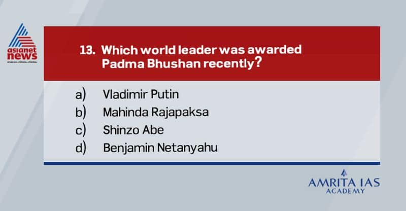 Answer:(c)Shinzo Abe was the former Prime Minister of Japan.