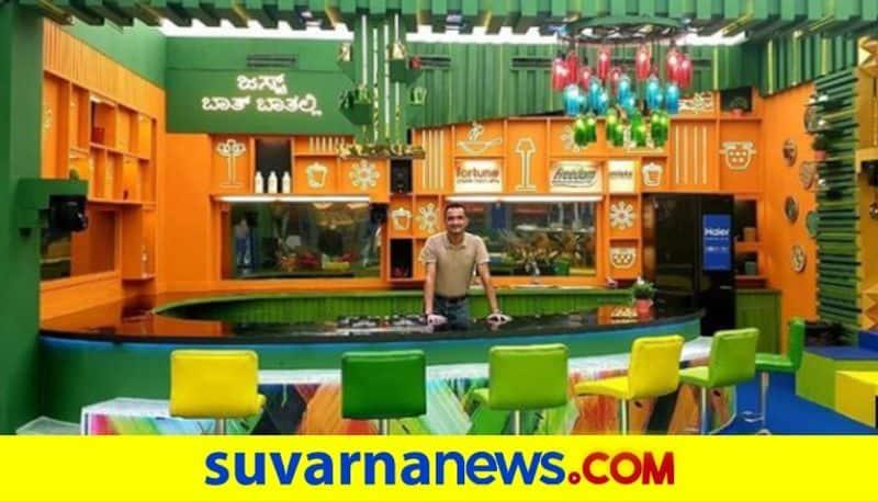 Colors kannada bigg boss 8 parameshwar gundkal reveals interesting facts vcs
