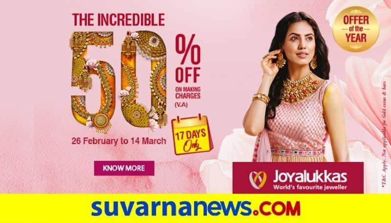 Save Big with Joyalukkas Incredible 50 Offer pod