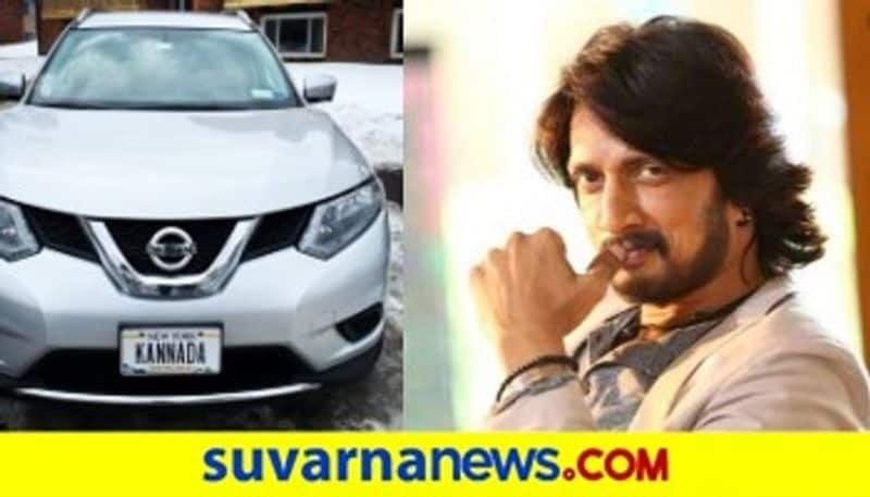 Do you notice very costly wrist watch with Sudeep
