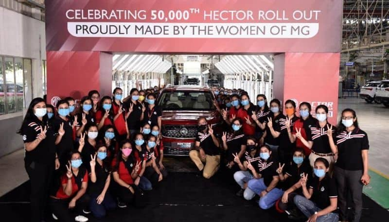 50000th MG Hector Manufactured With All-Women Crew at Company's Plant in Vadodara