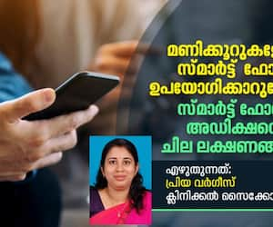 psychologist priya varghese column about smartphone addiction symptoms