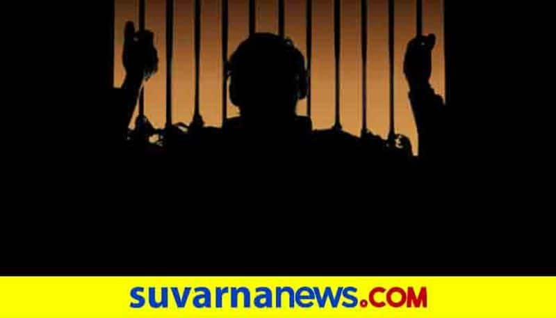 Accused Arrested for Fraud Case in Gadag grg