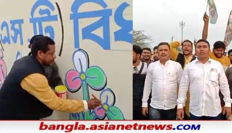 TMC MLA has been campaigned on the wall after polling day announcement RTB