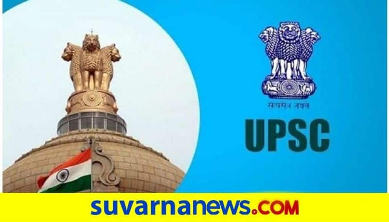 UPSC is recruiting for more than 89 various posts and check details