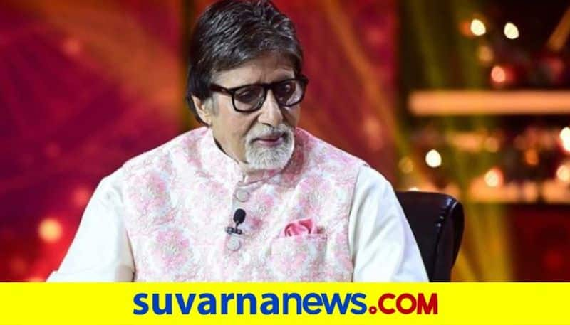 Amitabh Bachchan undergoing surgery due to a medical condition fans worried dpl